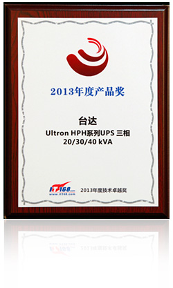 "Ultron HPH Series UPS Receives ""Product of the Year"" Award"