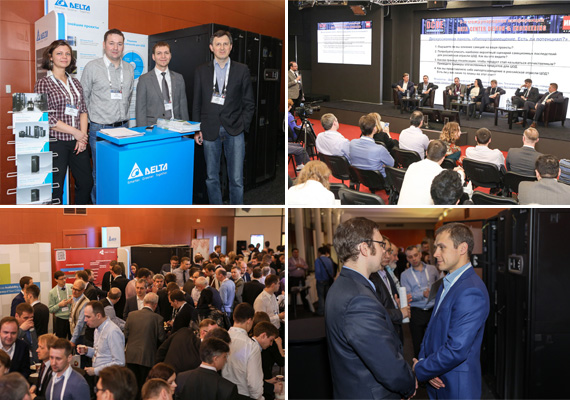 Delta Electronics приняла участие в международной конференции DATA CENTER DESIGN & ENGINEERING