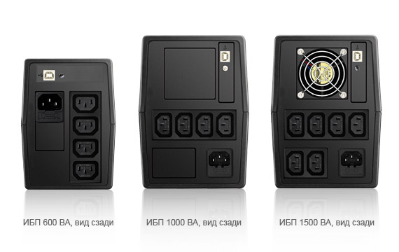 Серия VX, Линейно-интерактивные ИБП, 600/1000/1500 ВА - вид сзади